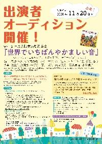 尾崎商店『世界でいちばんやかましい音』